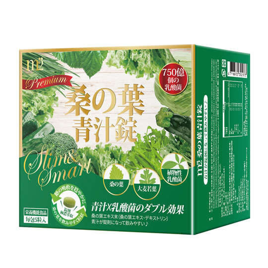 """保健補給-酵素/順暢保養-ETAIGOU代購代標 """"臺灣"""" 商品"""