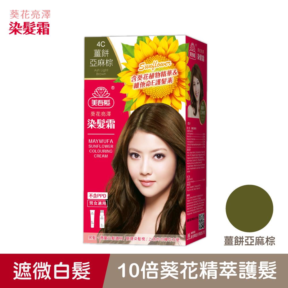 美吾髮-葵花亮澤染髮霜 (4C 薑餅亞麻棕) 40g+60g - 美吾髮購物網