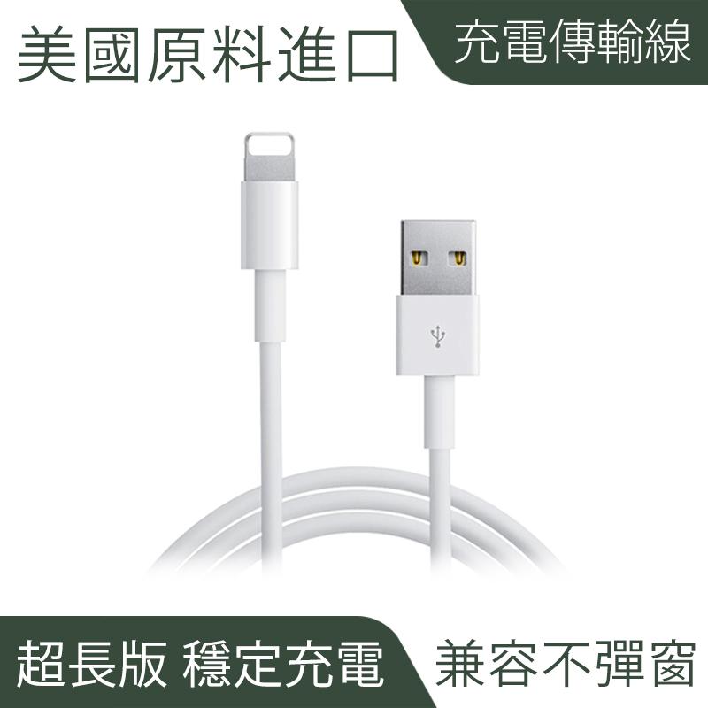 iPhone充電/傳輸線 - DTAudio官方網站-藍芽耳機,喇叭專門家