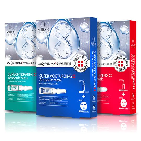 【未來美】8分鐘安瓶面膜任選3盒 - MIRAE 未來美官方網站