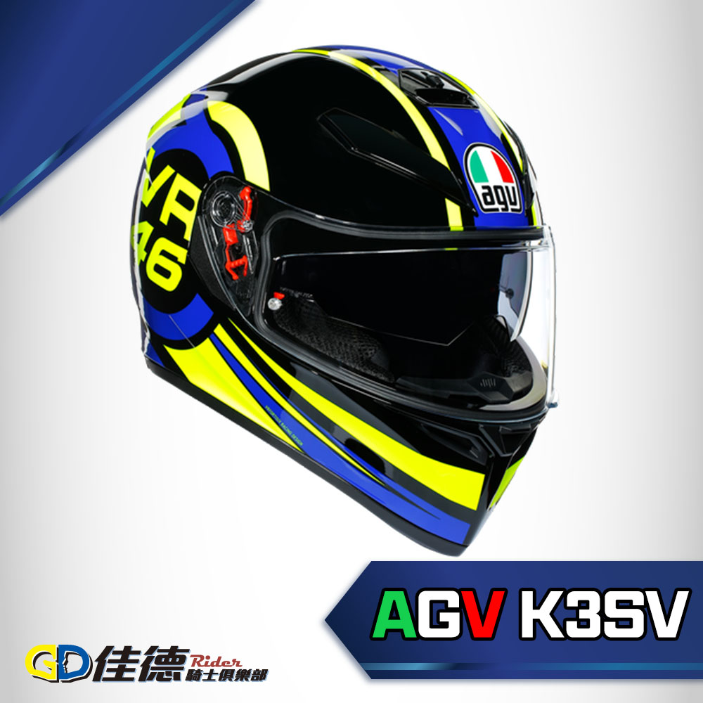 AGV K3SV RIDE46 VR46 全罩安全帽 義大利品牌 (內藏墨鏡) - GD佳德騎士俱樂部