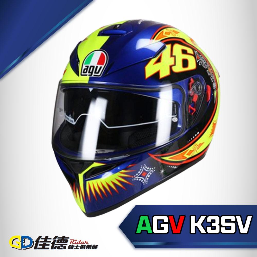 AGV K3SV Rossi 2002 全罩安全帽 義大利品牌 (內藏墨鏡) - GD佳德騎士俱樂部