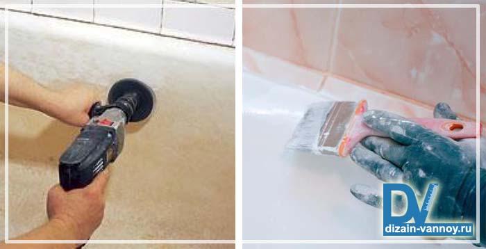 πώς να επισκευάσετε μια ακρυλική μπανιέρα