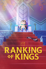 Ousama Ranking