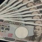 Q. 現金を日本から持って来るのが不安です