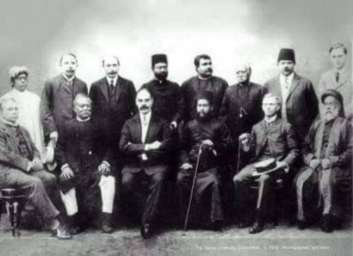 ঢাকা বিশ্ববিদ্যালয়ের প্রথম পরিচালনা কমিটি (১৯২১)
