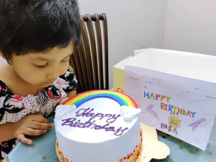 Happy Birthday এবং অন্যান্য 2