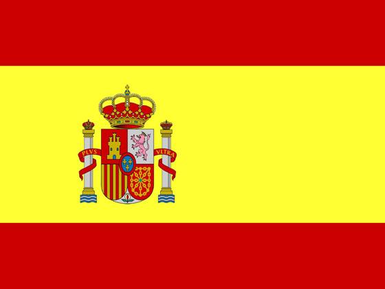 Spanish DJ