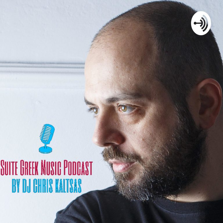 Suite Greek Music Podcast