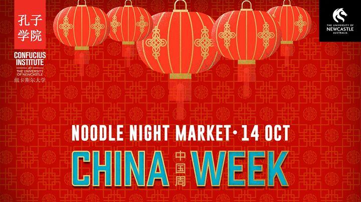 DJ CMAN @ NEWCASTLE 'CHINA WEEK' NIGHT NOODLE MARKET [SAT.14.OCT]