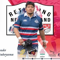New England Free Jacks Kensuke Hatakeyama Returns for 2021