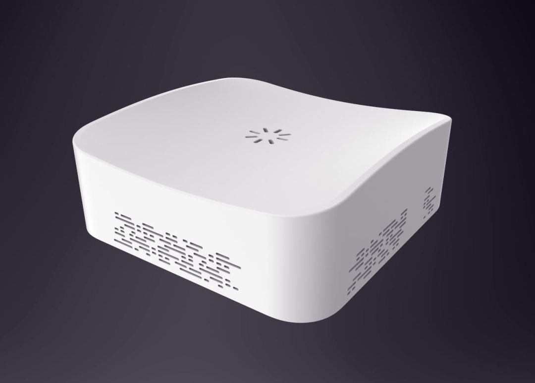 box très haut débit