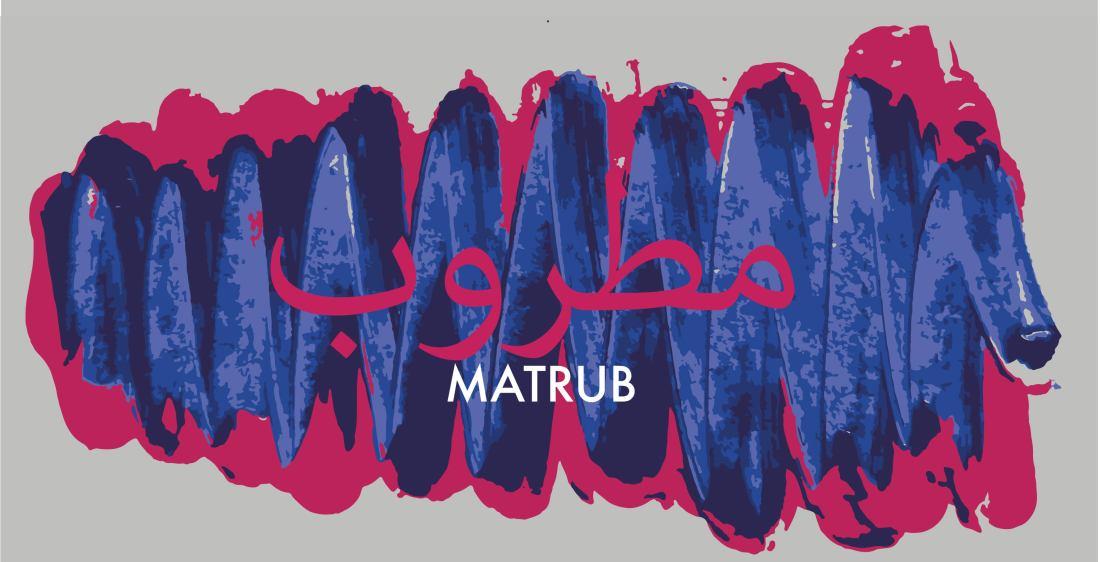 Matrub