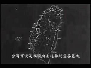 1940日治時期宣傳片《南進台灣》 中文字幕完整版[(004050)10-50-18]