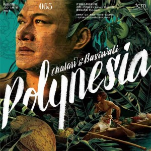 "calaw and pasiwali's 2015 album ""polynesia"" employed musical collaboration to explore taiwan's austronesian connections"