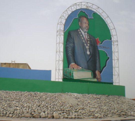 billboard near the port of Ismail Omar Guelleh, Djibouti's president