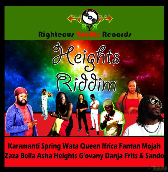 HEIGHTS RIDDIMdjkaas