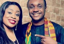 Best Of Nathaniel Bassey Sinach Songs Naija Gospel DJ Mixtape