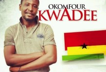 Best Of Okomfo Kwadee Mix Mixtape Mp3 Download
