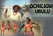 King Ubulu Songs Mp3 Download - King Ochiligwe Ubulu Music Audio