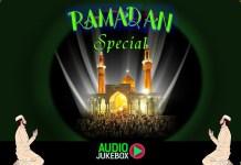 Ramadan Mixtape Download DJ Mix - Ramadan Islamic Song Download