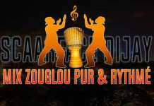 Best Of Zouglou Mixtape Download - Zouglou DJ Mix Mp3 Download