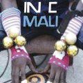 In C Mali Africa Express Terry Riley In C Djolo Mali