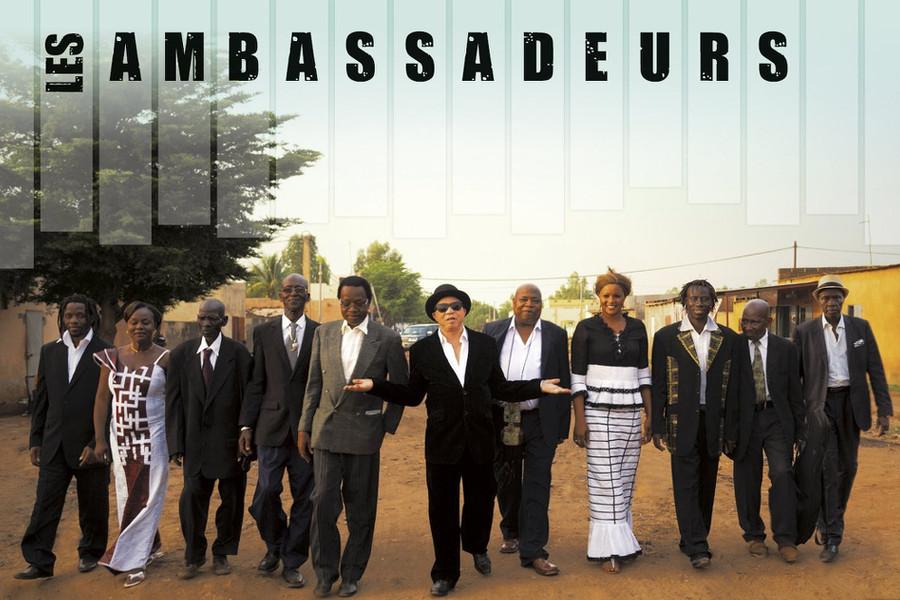 Les Ambassadeurs du Motel de Bamako Rebirth Mali Denou Djolo