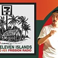 Sadisco 7Eleven Islands Mix Djolo Caraïbes