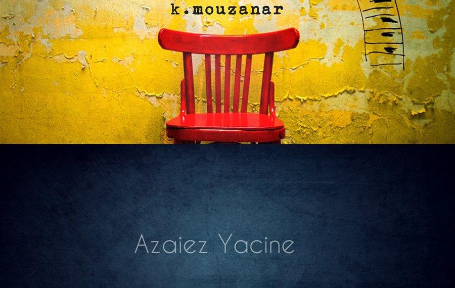 La Cover Azaiez Mouzanar Djolo Liban Tunisie