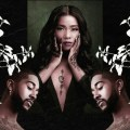Tiwa Savage, Omarion, Get it now, remix