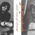 Habibi Funk 10, Issam Hajali, réedition, Mouasalat Ila Jacad El Ard, Ferkat Al Ard, jazz, jazz libanais, bossa, folk, Ziad Rahbani, premier album