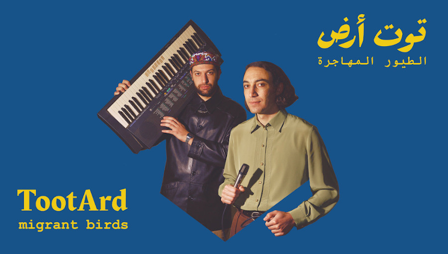 TootArd, Migrant Birds, nouvel album, dabke, retro, disco, arab disco, Nakhleh, Israel, Palestine, Golan, Glitterbeat, blues syrien, synthé oriental