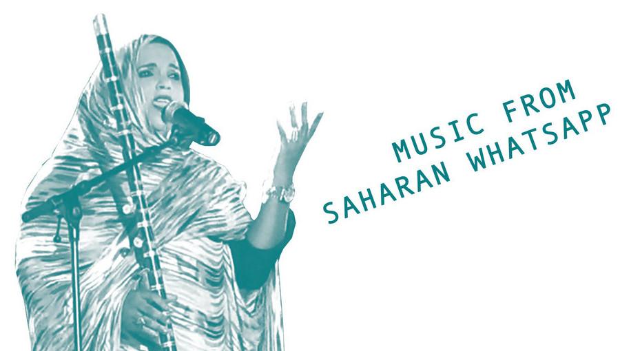 Veyrouz Mint Seymali, musique mauritanienne, mauritanie, ardin, sahel sounds, music from saharan whatsapp, musique du sahara, Christopher Kirkley, Dimi Mint Abba