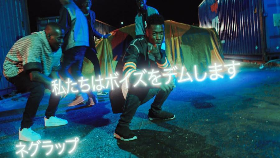 Akatsuki sn, akatsuki, rap sénégalais, rap galsen, Weredi, viral, drill, rap africain, hip hop, nouveau clip, Mist Cash, Neegu Rap Music