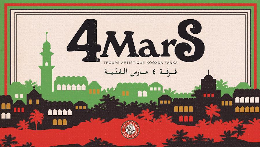 4 Mars, Super Somali Sounds from the Gulf of Tadjoura, Ostinato Records, somali music, djibouti, Djibouti Archives, Volume 1, orchestre djiboutien, Radiodiffusion-Television Djibouti, Vik Sohonie, jazz