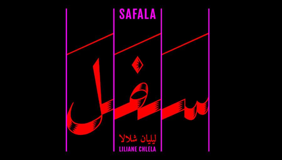 Safala, Liliane Chlela, productrice libanaise, drone, indus, nouvel album, musique electronique, industrial, leftfield, experimental, ambient, Beyrouth, beirut, musique bruitiste