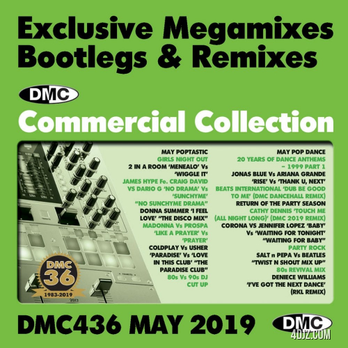 DMC - Commercial Collection Vol. 436