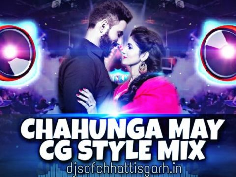Hindi Dj Song Chahunga Mai Cg Style Mix Dj Akash Kanwar | Bollywood Cg Dj Mix