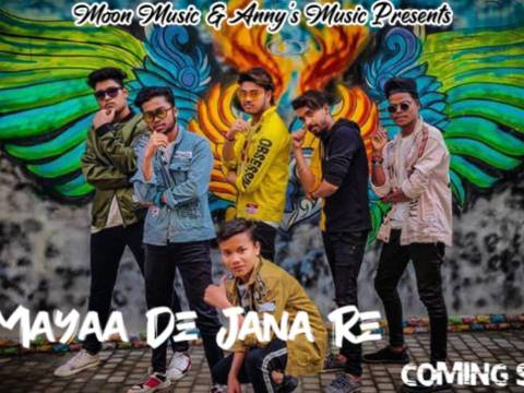 Cg Song- Maya De Jana Re Chhattisgarhi Love Song Byas Vindhraj Music By DJ A2L Mp3 Download