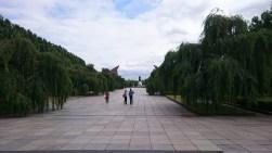 Parken ifrån ena änden