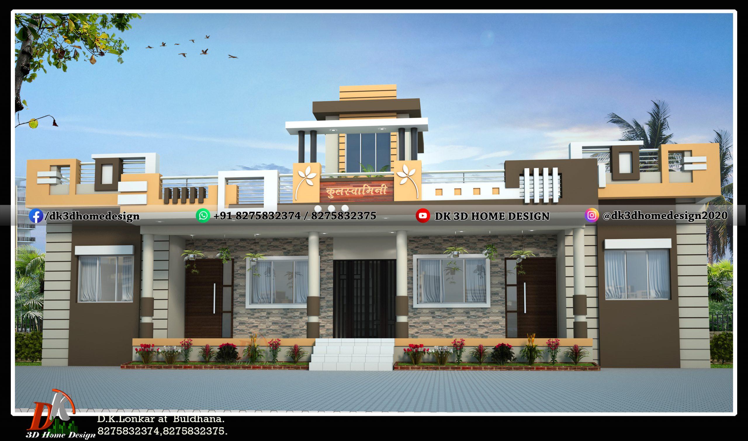 house elevation design