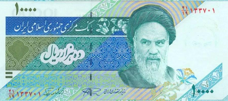 ريال إيراني