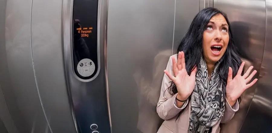 داخل مصعد