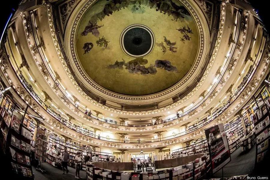 مكتبة ال أتينيو El Ateneo