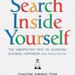 Search Inside Yourself 1日目を受講して