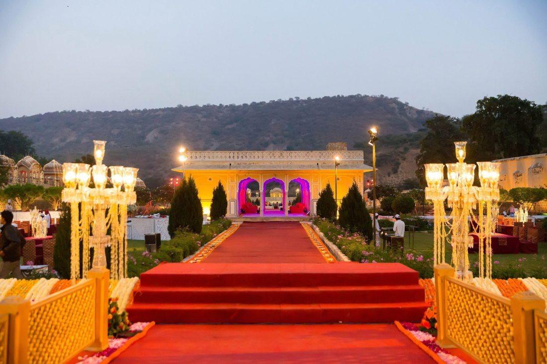 Raj Niwas Bagh Jaipur