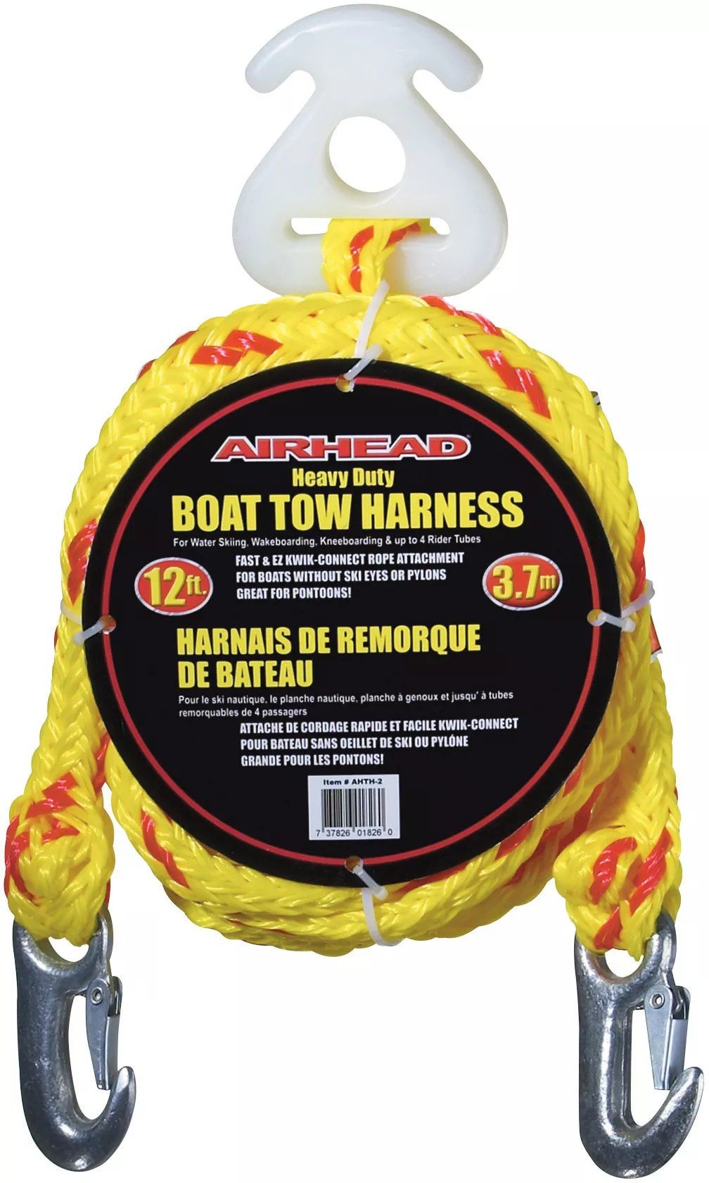 medium resolution of airhead heavy duty tow harness dick s sporting goods airhead boat tow harness airhead heavy duty tow