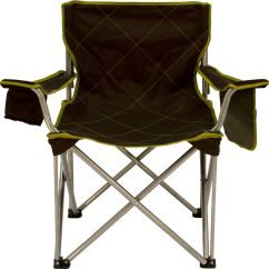 Travel Chair Big Bubba Best Sleeper Travelchair Camping Chairs Price Guarantee At Dick S Product Image Kahuna