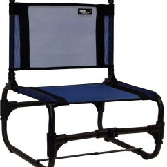 Travel Chair Big Bubba Striped Dining Travelchair Camping Chairs Best Price Guarantee At Dick S Product Image Larry